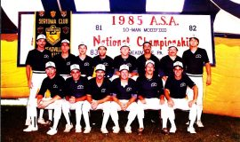 1985 Jock Shop softball team.