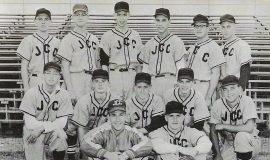 JCC baseball, 1959.