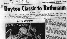 195239